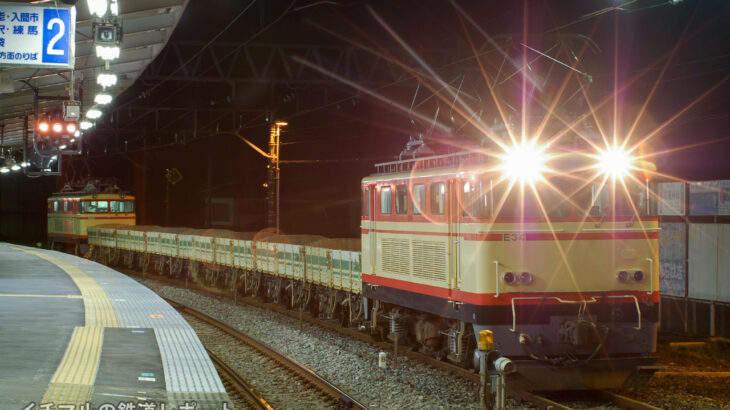 1804列車運転 E34+トム7両+E33(2006.10.09)