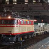 1803列車運転 E32+ホキ3両+E31(2006.10.23)