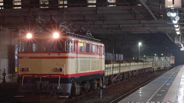 保谷工臨(1870-1871列車)運転 E34+トム6両+ホキ3両+E33(2006.11.06)