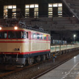 保谷工臨(1870-1871列車)運転 E32+トム6両+ホキ3両+E31(2006.11.13)