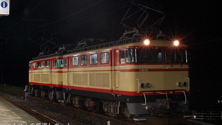 1804列車運転 E32+E31(2006.11.17)
