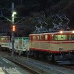 トム305+ホキ82 貨車の試運転列車(1882-1881列車)運転(2006.11.17)