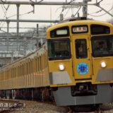 9000系9108F VVVF化後の車両性能試験を実施(2008.02.06)
