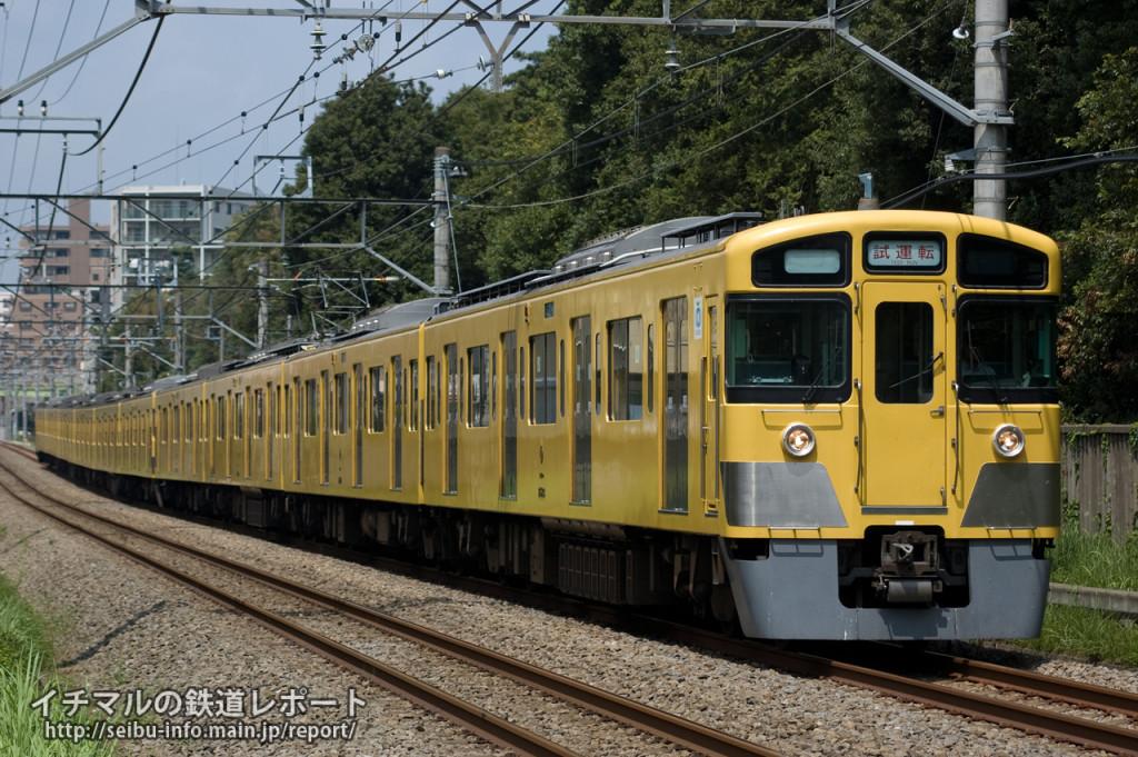20130822_01