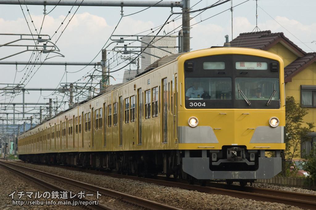 20130922_01