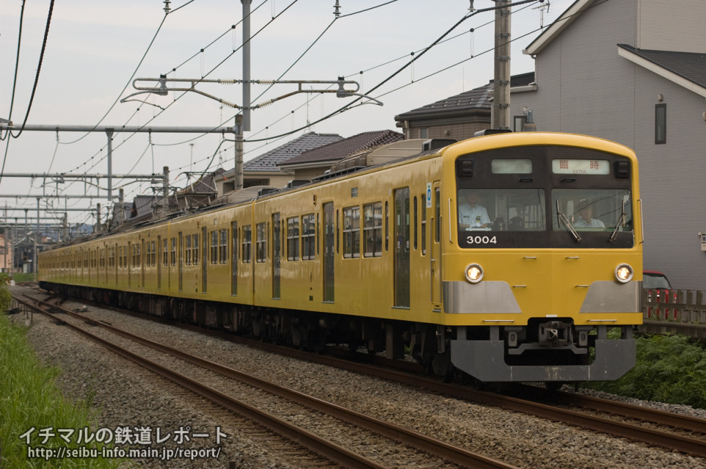 20130922_02