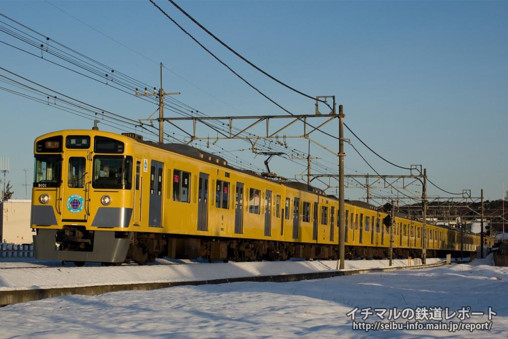 20140209_09