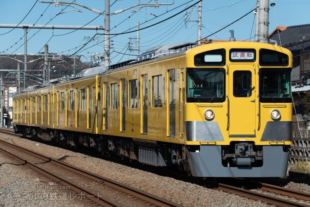 武蔵丘車両検修場から南入曽車両基地まで試運転を兼ねて回送させる2000系2505F