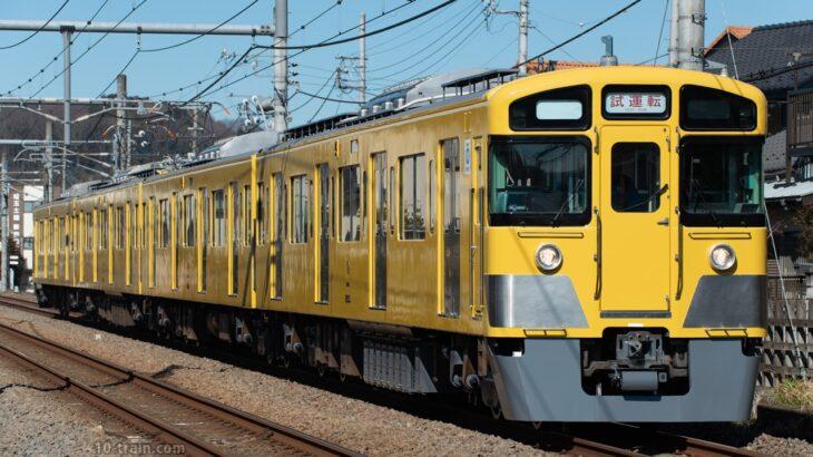 2000系2505F 武蔵丘出場試運転