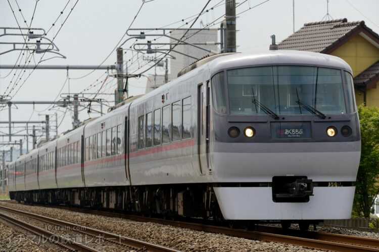 新宿線~池袋線直通特急「おくちちぶ号」