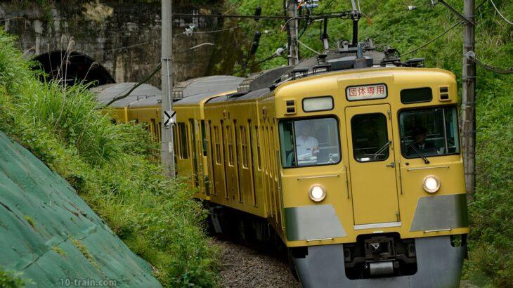 2000系2403F+新2000系2531Fによる団体列車運転、旧2000系が約17年8ヶ月ぶりに秩父線へ