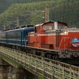 DD51PP牽引「吾妻線70周年記念号」運転