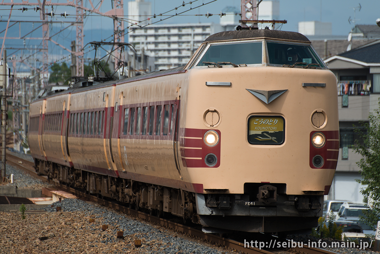 大阪界隈にて381系「くろしお」「こうのとり」を記録