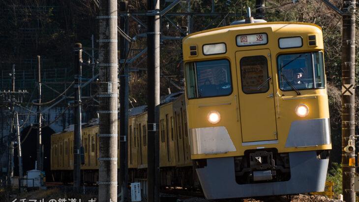 2000系2025F 廃車回送を実施、横瀬へ