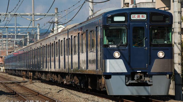 9000系9108F レジェンド・ブルー塗装で出場、2代目「L-train」に
