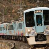 4000系4009F「西武 旅するレストラン 52席の至福」 武蔵丘を出場、各線で試運転を実施
