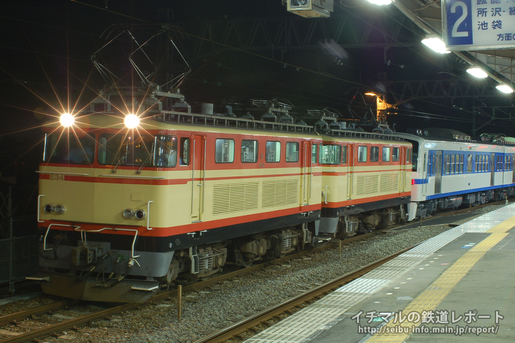 20060916_01