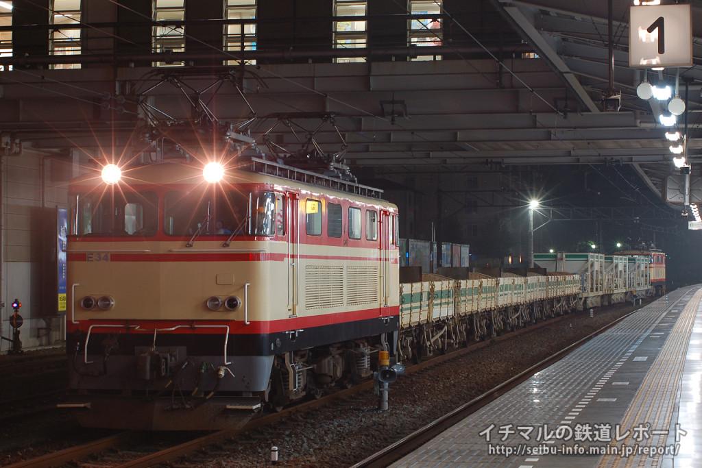 20061106_01