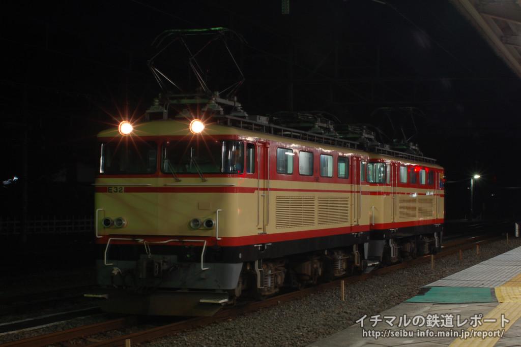 20061117_01