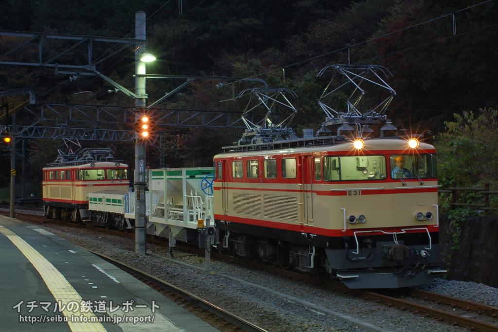 20061117_05