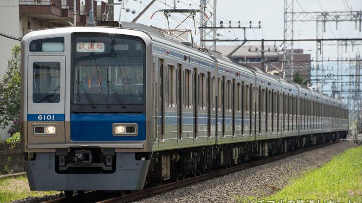 6000系6101Fが拝島線で試運転を実施