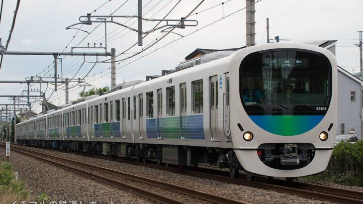30000系38118Fが車両性能試験を実施