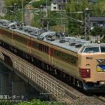 6月18日 特急「ひばり」 撮影地:松川~金谷川