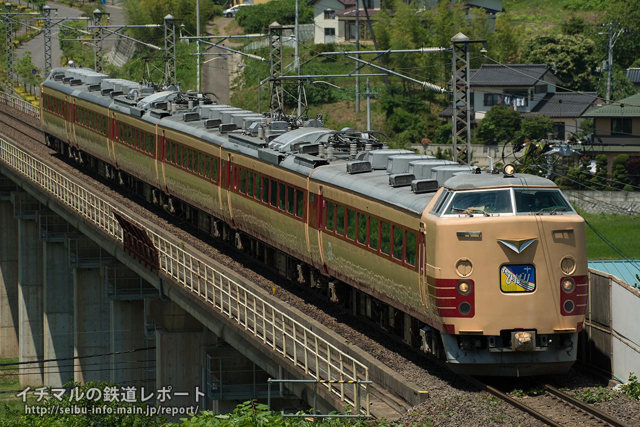 さよなら485系ラストラン 仙台車 A1・A2編成(国鉄特急色)