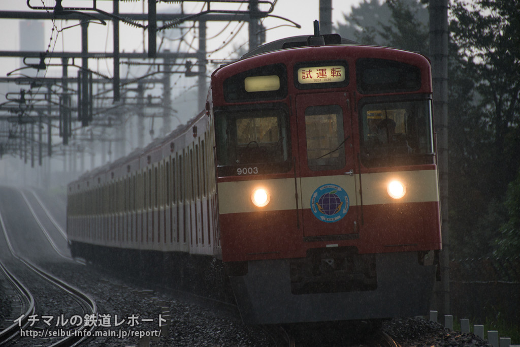 20160818_02