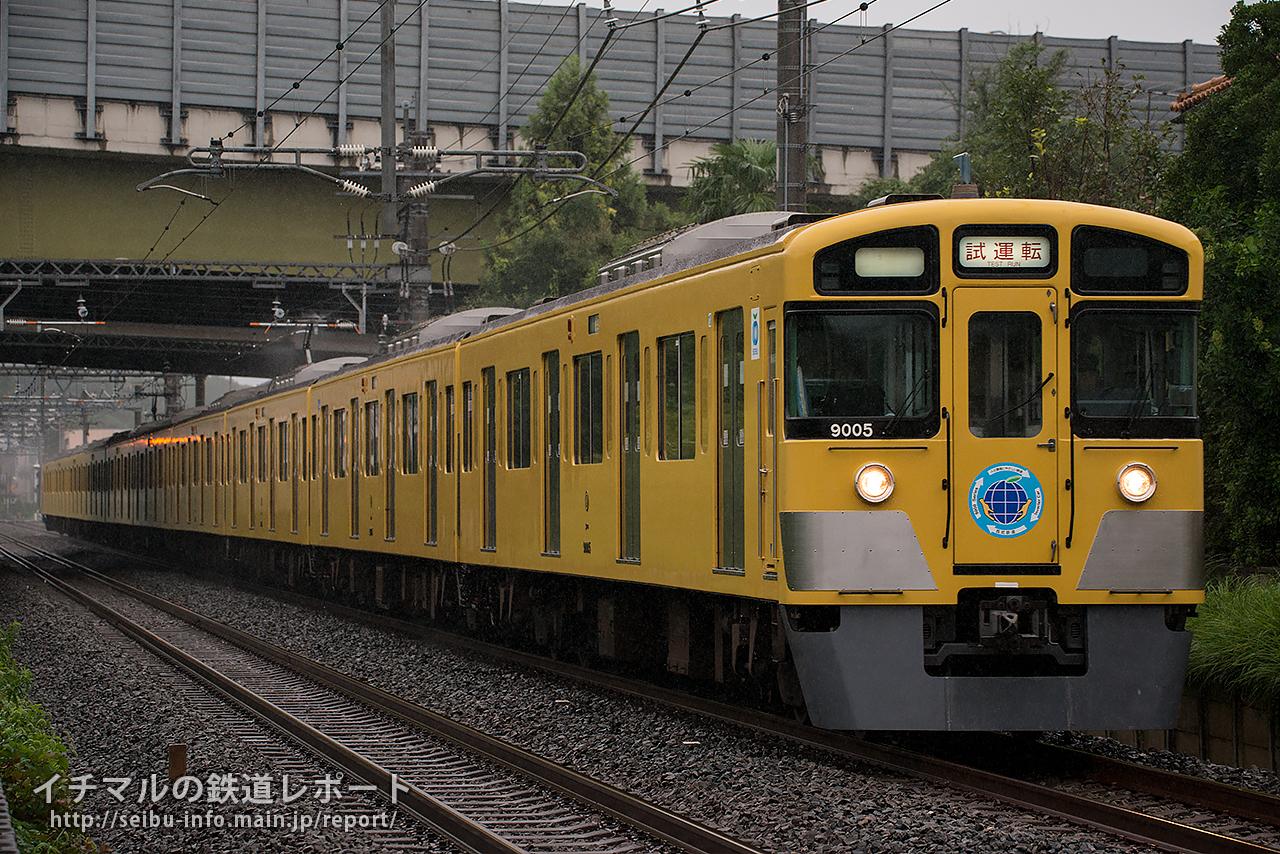 9000系9105Fが試運転を実施