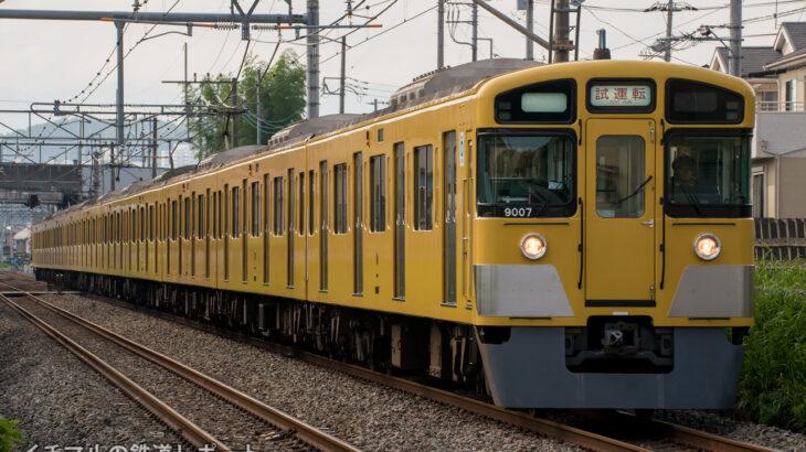 9000系9107Fが試運転を実施