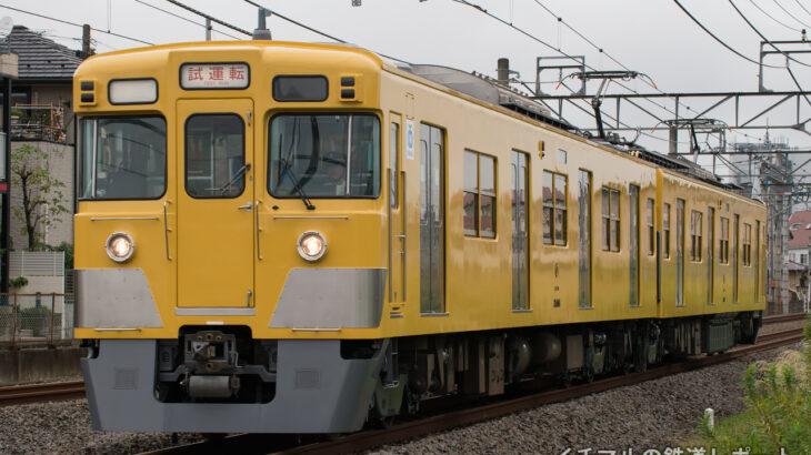 2000系2403F 武蔵丘車両検修場を出場