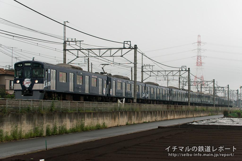 20160918_02