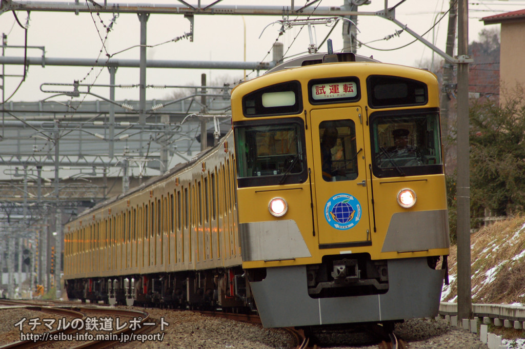 20080206_01