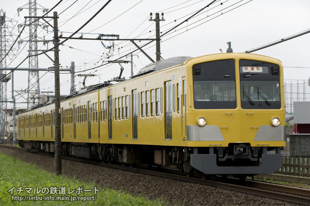 20161001_01