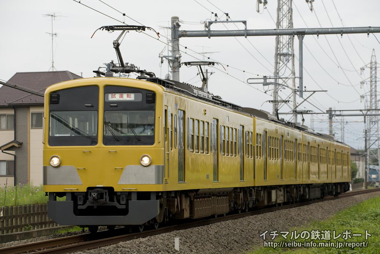 新101系263F 拝島線で試運転を実施