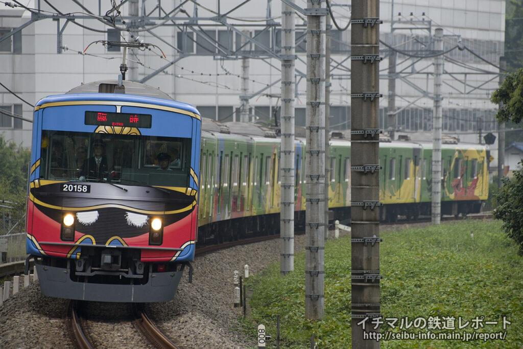 第999列車 臨時 西武球場前行き(撮影地:西武狭山線 西所沢~西武球場前)