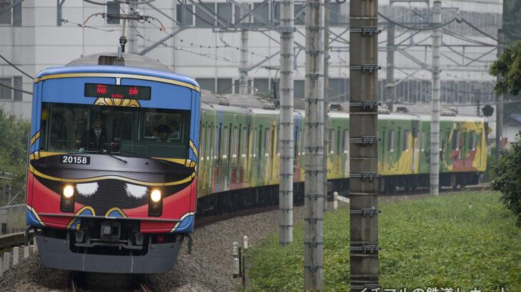 20000系20158F 2代目「銀河鉄道999デザイン電車」として運行開始、車両展示も実施
