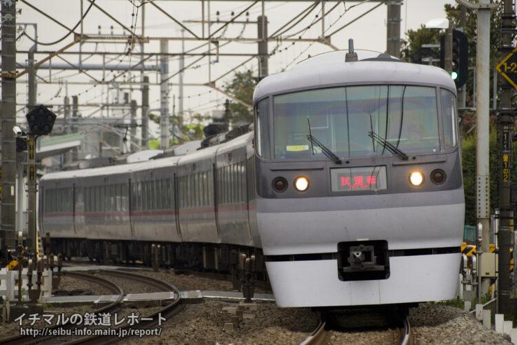 新宿線レッドアロー号の異端児 10000系10112F
