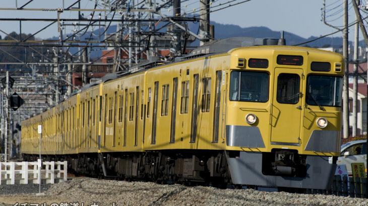 新宿線所属の2000系2413F+新2000系2055Fが池袋線へ貸出、池袋方に2413F連結