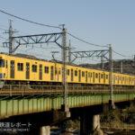 2000系2005F 廃車に伴い横瀬へ回送、旧2000系8両初の廃車