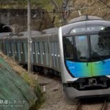 40000系40102F 西武秩父線初入線で試運転を実施