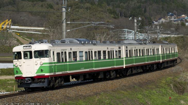 しなの鉄道 115系S7編成 信州DCに合わせて初代長野色に塗装変更