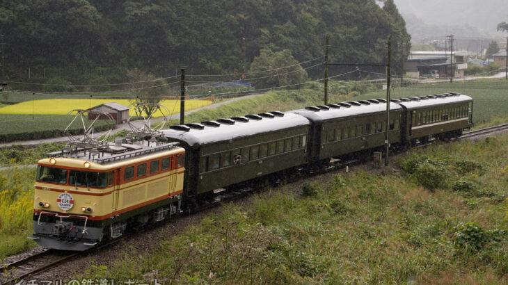 再デビュー!大井川鉄道にてE31形E34運行開始記念列車を運転