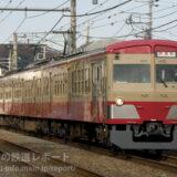 新101系1247F 復刻赤電塗装で武蔵丘を出場