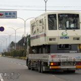 8500系レオライナー8501F(V1編成) 検査入場のため陸送で武蔵丘へ