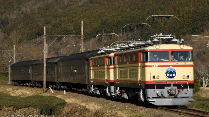 大井川鉄道で初のE33+E34重連牽引による旧客3両の団体貸切列車運転