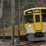 9000系9107F 廃車回送を実施、小手指から横瀬へ帰らぬ旅