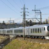 新型特急001系「Laview(ラビュー)」が初めて西武秩父線内で試運転を実施!