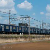 9000系9108F(ワンマン改造車・4両)が新宿線で試運転を実施